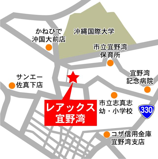 LEAX宜野湾 地図